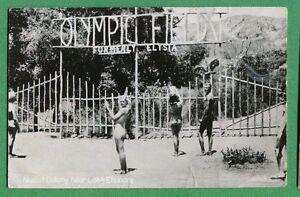 Carte Postale non Utilisé - Nudist Colonie Near Lac Elsinore / 5 Nue Guys & Gals