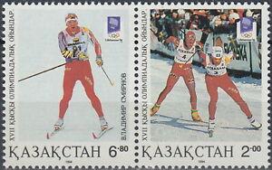 Kazakhstan Olympic Games Lillehammer 1994 MNH-3,50 Euro