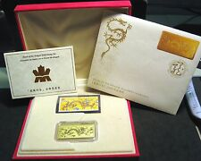 Royal Canadian Mint Heart of the Dragon Gold Stamp Set