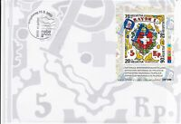 switzerland helvetia 2000 philatelic exhibition large stamps cover ref 20395