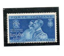 Italia Monarquias Valor del año 1930 (BW-580)