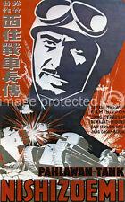 Nishizoemi Vintage Japanese WW2 Propaganda Poster 18x24