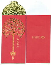 Ang pow red packet HSBC 1 pc 2012