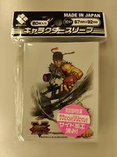 Street Fighter V Ryu Card Sleeve Broccoli Capcom Weiss Schwarz Dragon Magic