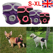 More details for s-xl female pet dog pants bitch heat in season menstrual sanitary nappy diaper