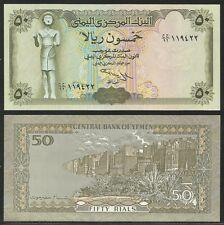 YEMEN ARAB REPUBLIC - 50 Rials 1993 Pick 27 UNC