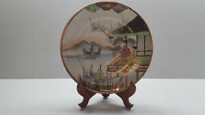 Vintage Japanese Hand Painted Egg Shell Porcelain Cake Plate