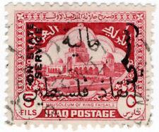 (I.B) Iraq Postal : Palestine Overprint 5f