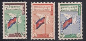 Cambodia   1960   Sc # 88-90   MNH   (1013)