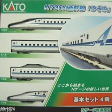 "KATO  ""N""  N700A   SHINKANSEN   NOZOMI   BULLET  TRAIN SET 10-1174  NEW PAINT"
