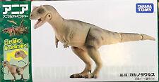 Tomy Animal series Ania AL-16 Carnotaurus