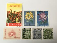 old stamps  CHINA  x 7  inc dragons