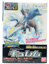 Bandai Pokemon Plamo #21 Kyurem Plastic Model Kit USA SELLER IN STOCK