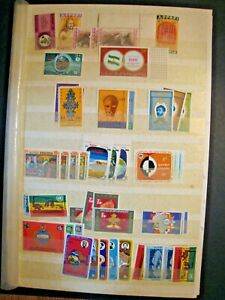 1967-1980 Ethiopia Postage Stamp Lot unresearched, Mint, 3 dbl sided stock pages