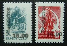 Tajikistan 1993 Definitives Surcharges Michel #32-33 CV €45 MNH