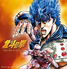 [CD] Hokuto no Ken (Fist of the North Star) Premium Best NEW from Japan