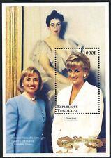 Togo #1810 MNH S/S Princess Diana/Hillary Clinton