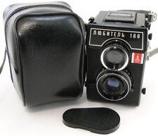 ⭐CLA'd⭐ 1979! *RAREST* OLYMPIC💫 LUBITEL-166 B TLR Medium Format 6x6 LOMO Camera