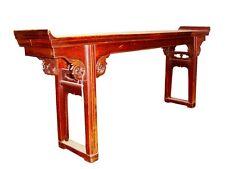 Authentic Antique Altar Table (3012), Korean Zelkova, Circa 1800-1849