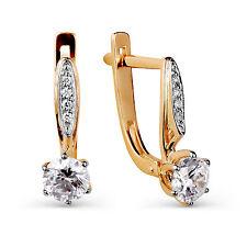 14K 585 Russian Rose Gold Leverback Hoop Huggie Earrings Gift Boxed