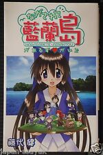 JAPAN Nagasarete Airantou Girls Guide Takeshi Fujishiro Book