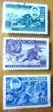 EBS Russia USSR 1944 - Heroes of the Soviet Union - 922-924 CTO