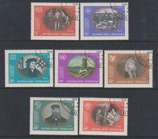 Togo - 1970, Anniversary of UNO set - F/U - SG 770/6