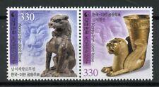 South Korea 2018 MNH Lion Statues JIS lran 2v Set Art Artefacts Stamps