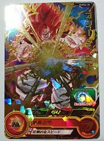 Carte Dragon Ball Z DBZ Super Dragon Ball Heroes Ultimate Booster Pack PUMS6-28*