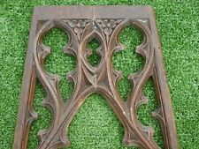 SUPERB 19thc OAK WOOD GOTHIC TRACERY CARVING (2)
