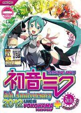 HATSUNE MIKU: 5TH ANNIVERSARY 2012 + 5TH BIRTHDAY BEST_ LIVE DVD