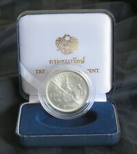 1963 Rama 9 36th Birthday King Bhumibol Adulyadej Thailand 20 Baht Silver Coin