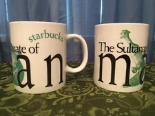 Starbucks City Mug The Sultanate Of Oman Collector Series Lot of 2 Large 16oz