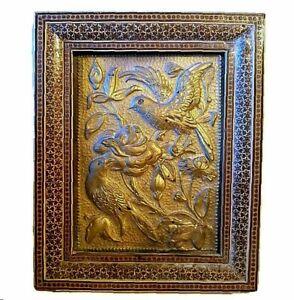 Antique Persian Metalware Wall Art 3d Bas Relief Plaque Mosaic Frame Birds 10x12