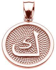 "14k Rose Gold Arabic Letter "" kaaf "" K Initial Charm Pendant"