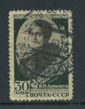 1939 - RUSSIA - 30 K. LERMONTOV - USATO - LOTTO/26838