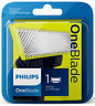 Philips OneBlade QP210/50 replacement blade 1-pack NEW GENUINE SEALED + FREE P&P