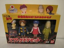 Ge Ge Ge Kitaro-Mizuki Shigeru-Manga-Figure Set-Bandai 1996-Japanese-Japan-Anime