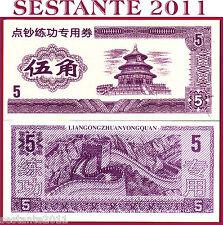 CINA - BANK OF CHINA - 5 YUAN TRAINING NOTES  -  Fantasy notes  - FDS / UNC  (1)