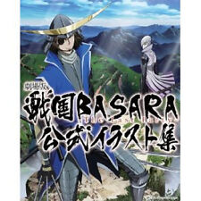 """Sengoku BASARA the movie """"The Last Party"""" Official illustration art book"""