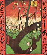 Japonaiserie 5 PRUGNA ALBERO IN BLOOM dopo HIROSHIGE 1887 stampa in A4