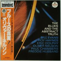 Oliver Nelson Blues And The Abstract Truth MCA VIM-4646 OBI JAPAN VINYL LP JAZZ