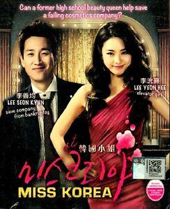 Miss Korea Korean Drama TV Excellent English Subtitle NTSC All Region DVD