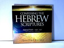Hebrew Scriptures Adonai Yireh The Lord Will Provide Book Set New & Sealed
