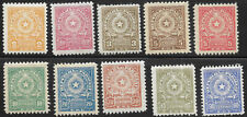 Paraguay, MNH, #498-#508, Coat of Arms, Issued 1956-1958, CV=$51.00