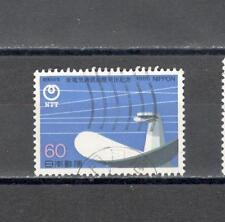 GIAPPONE 1526 - PARABOLICA 1985 - MAZZETTA  DI 5 - VEDI FOTO