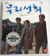 Our Sunhi ( Blu-ray ) Hong Sang Soo / English Subtitle / Region A