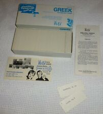 Biblical Greek Vocabulary Cards Vis Ed by Robert Gromacki 1983