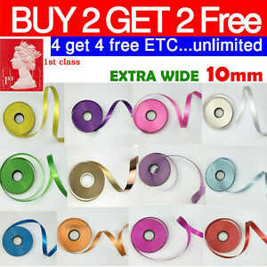 10mm EXTRA Wide Luxury Balloon curling ribbon 55 meters Party Wrapping Baloon