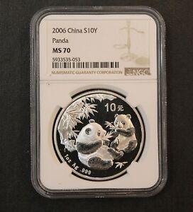 2006 China Panda 10 Yuan NGC MS70 Silver